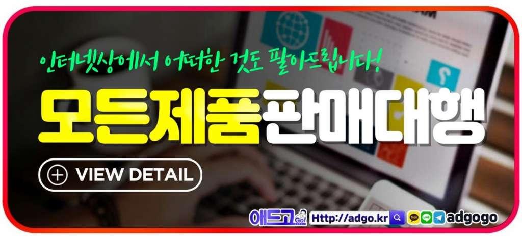 청주흥덕마케팅전문가랜딩페이지제작