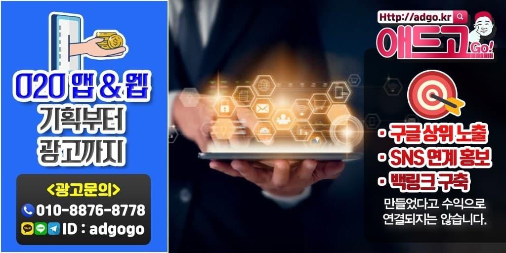 청주흥덕마케팅전문가온라인마케팅