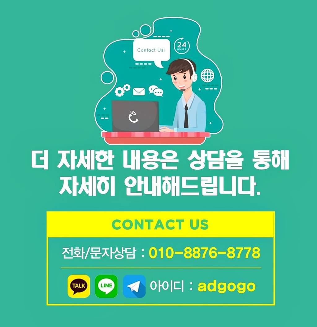 청주흥덕마케팅전문가언택트마케팅